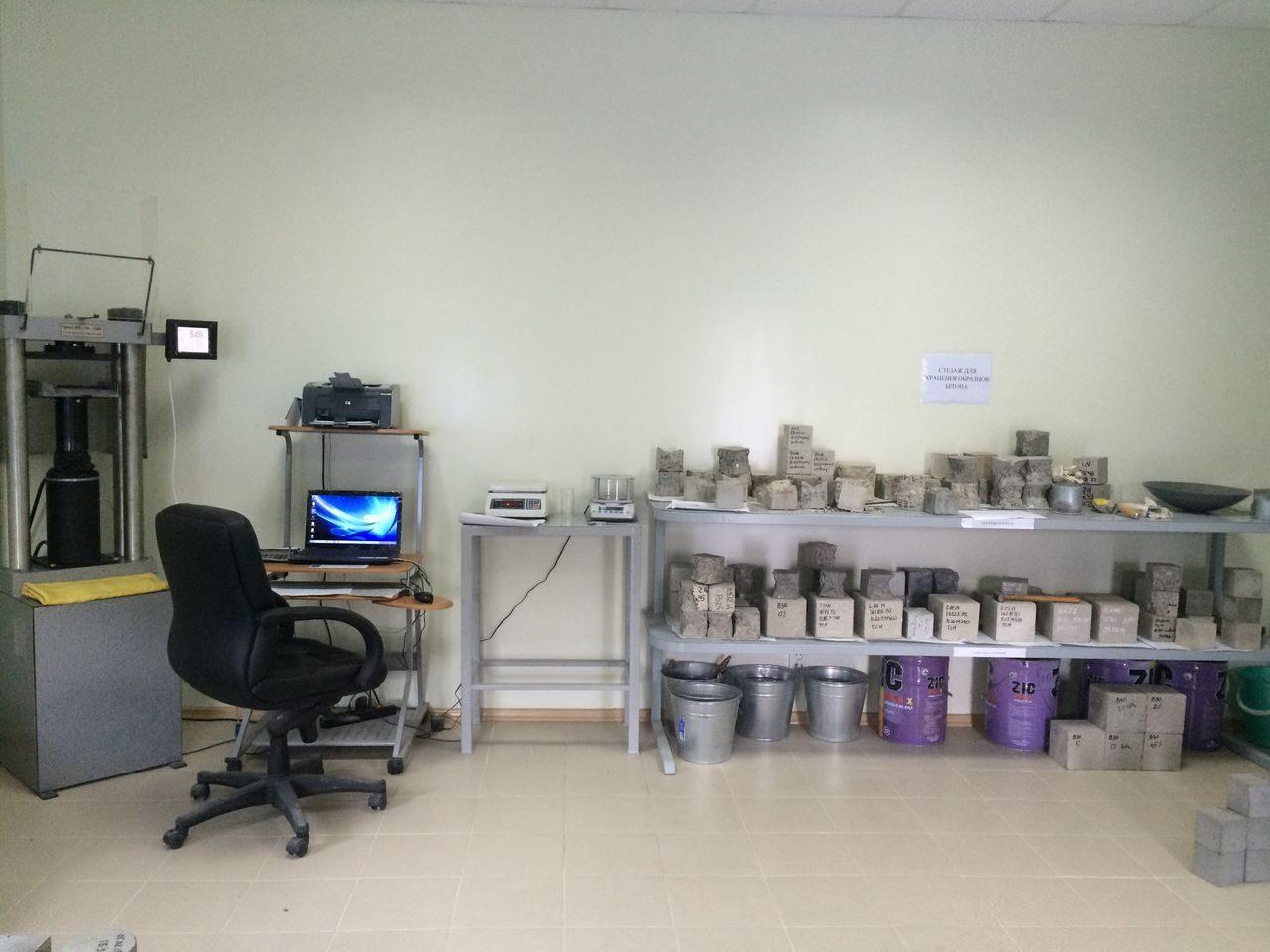 Как сделать строительную лабораторию
